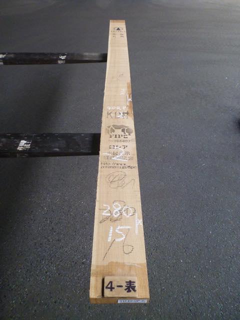 タモ 40ミリ 柾目板