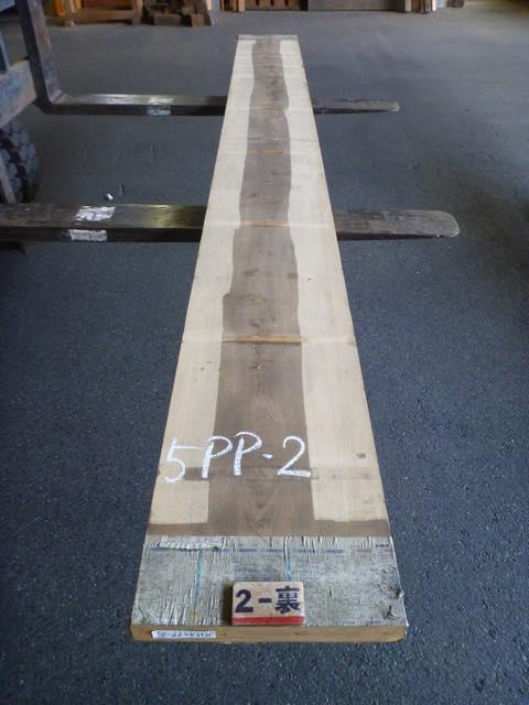 タモ 45ミリ 板目板