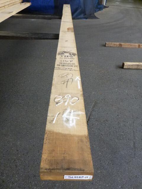 タモ 45ミリ 柾目