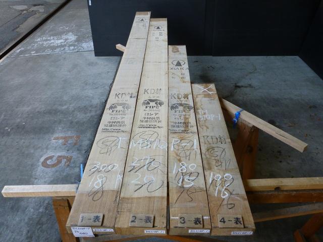 タモ 51ミリ 柾目板