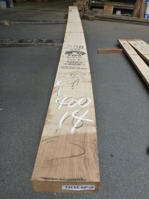 タモ 55ミリ 柾目板