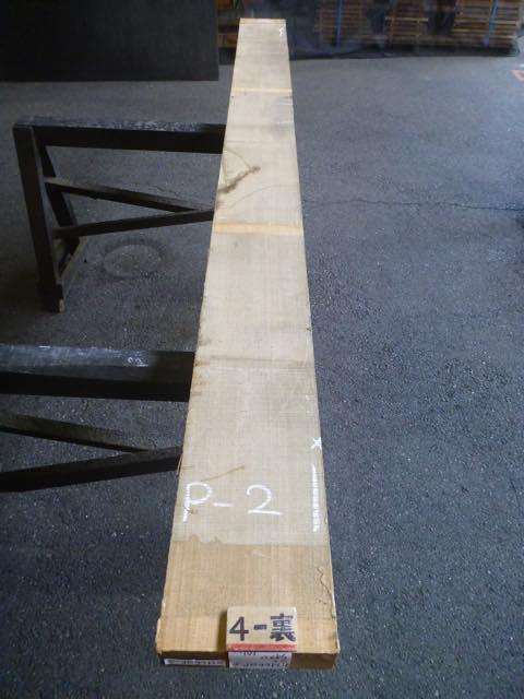 タモ 66ミリ 柾目板