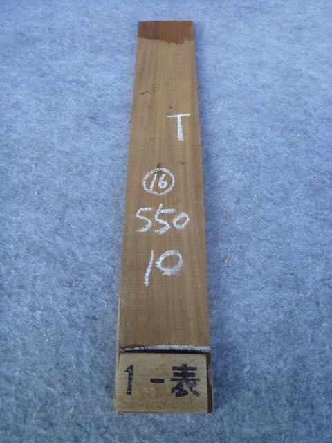 チーク 16ミリ 柾目