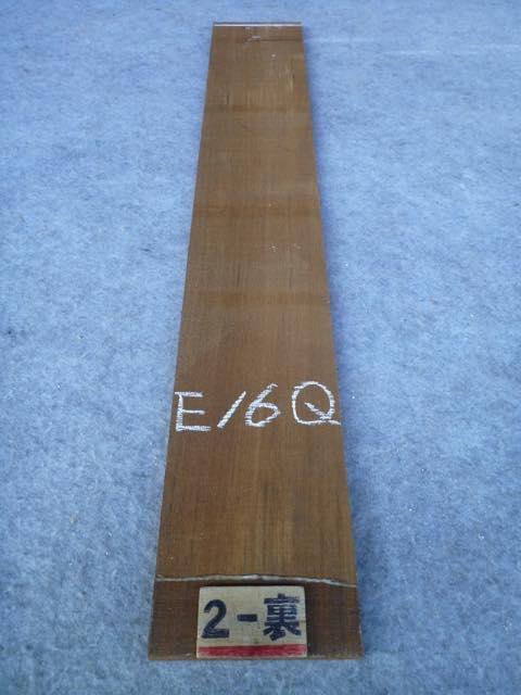 チーク 16ミリ 薄板