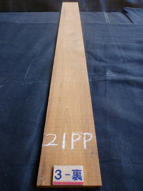 チーク 21ミリ 板目