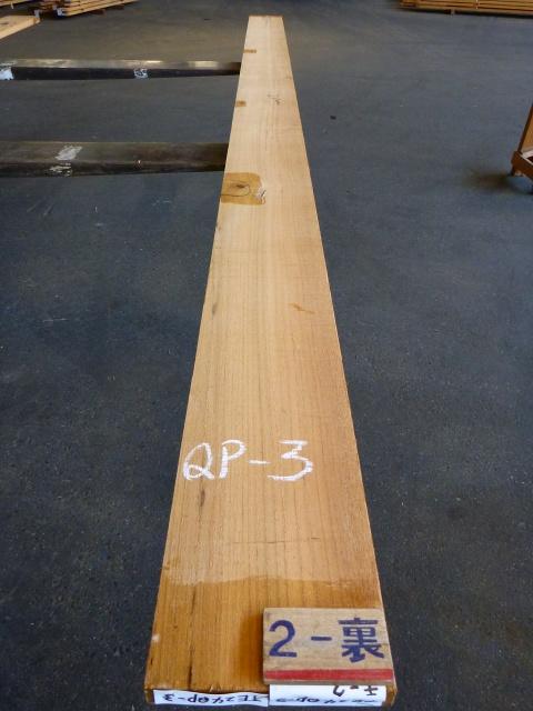 チーク 24ミリ 柾目