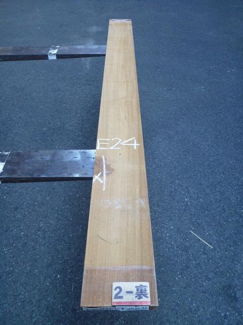 チーク 24ミリ 平板