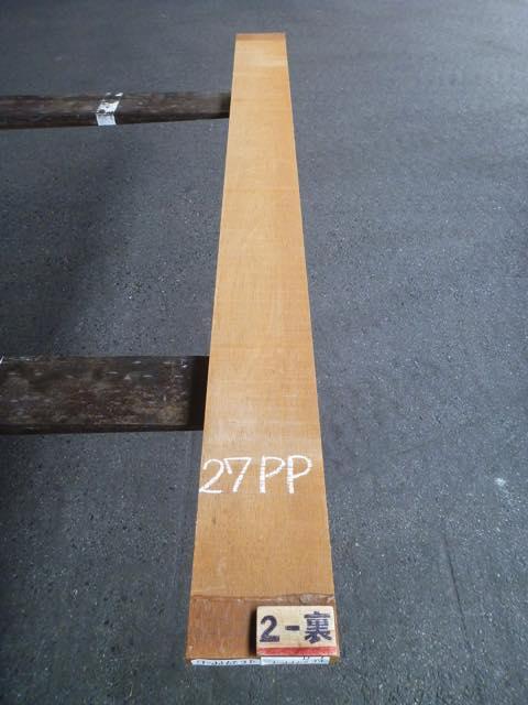 チーク 27ミリ 平板