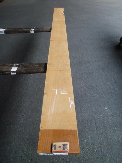 チーク 27ミリ 板目