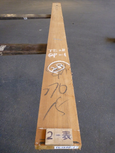 チーク 28ミリ 平板