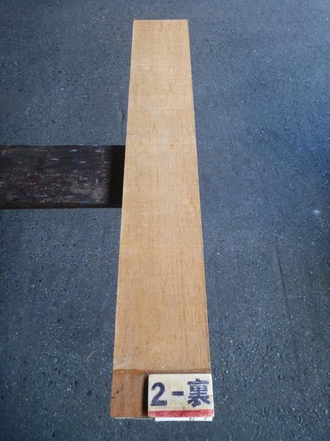 チーク 30ミリ 柾目
