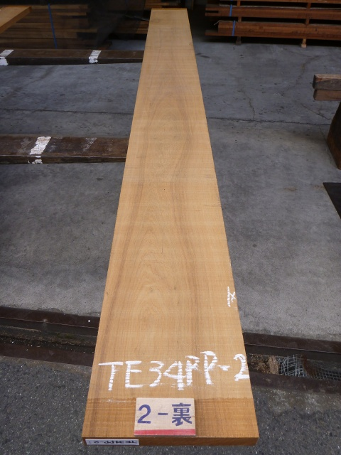 チーク 34ミリ 平板