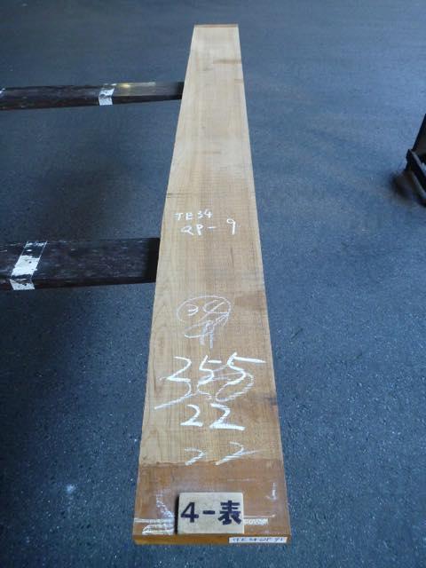 チーク 34ミリ 柾目