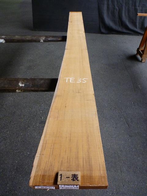 チーク 35ミリ 柾目