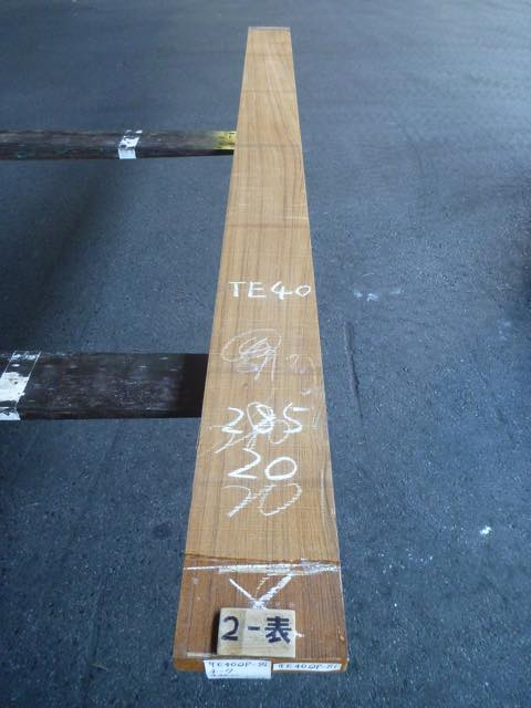 チーク 40ミリ 柾目