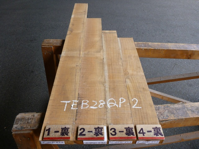 チーク 28ミリ 柾目