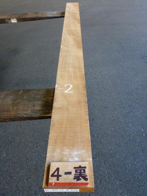 チーク 32ミリ 柾目