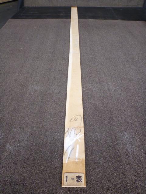 ホワイトオーク 10ミリ 薄板 柾目