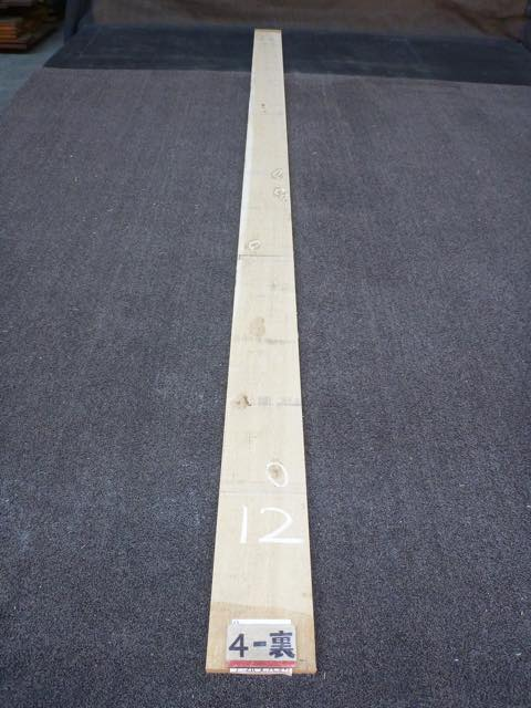 ホワイトオーク 21ミリ 薄板 柾目