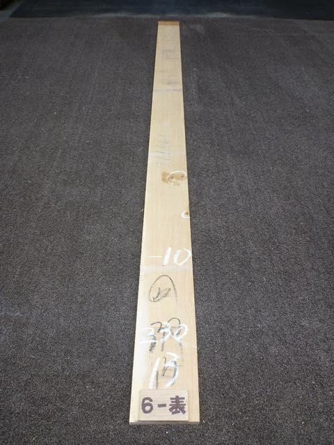 ホワイトオーク 12mm 柾目板