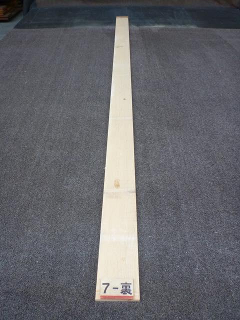 ホワイトオーク 12ミリ 薄板 柾目