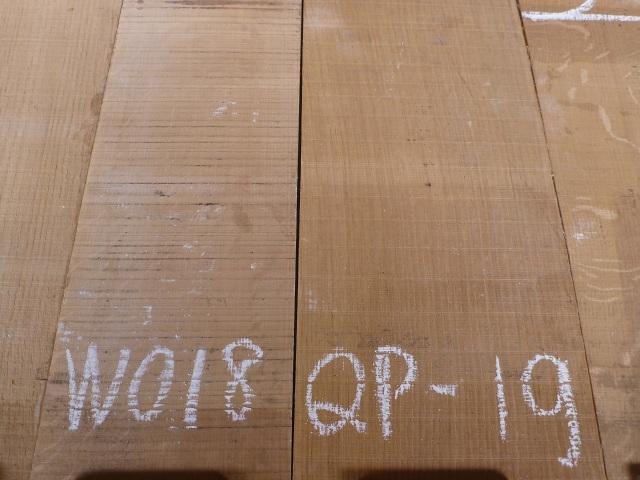 ホワイトオーク18ミリ 薄板 柾目 自家工場製材
