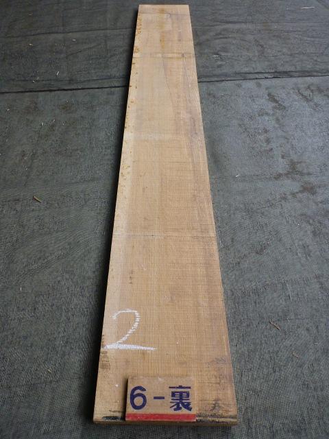 ホワイトオーク18ミリ