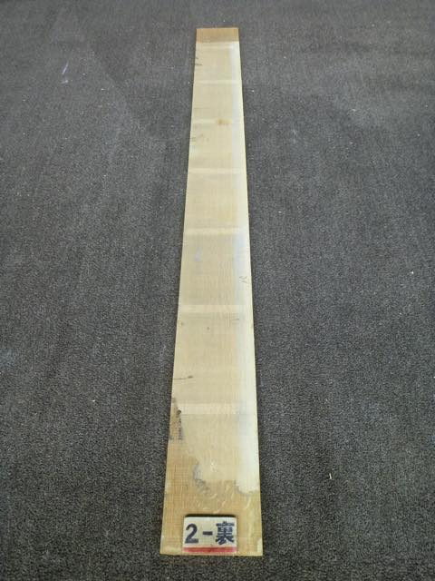 ホワイトオーク 18ミリ 薄板 柾目