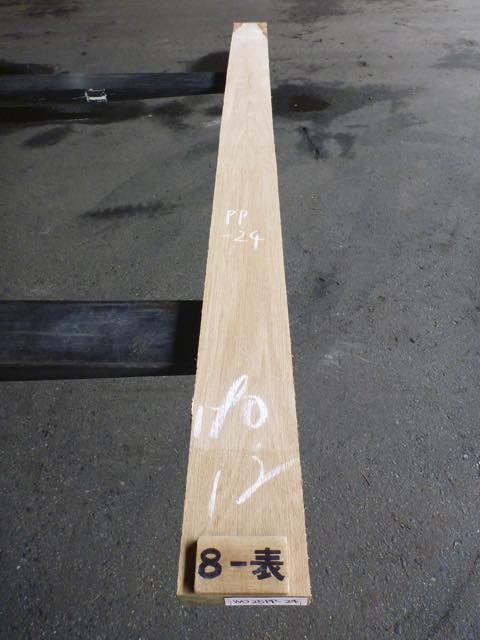 ホワイトオーク 25ミリ 平板 板目