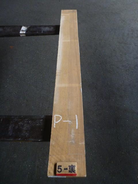 ホワイトオーク 25ミリ 平板 柾目