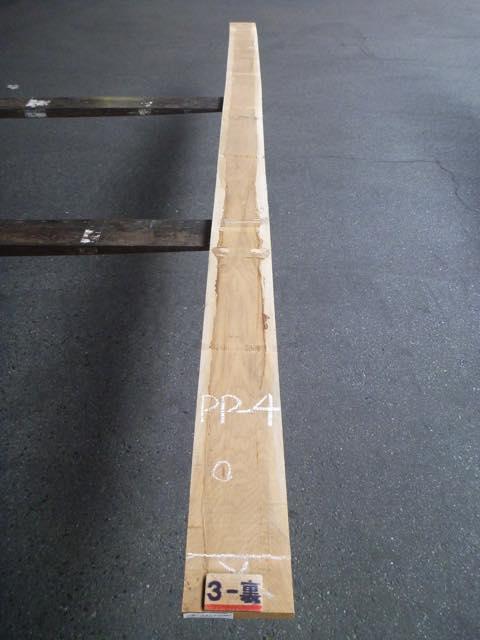 グレーシャル・ホワイトオーク 27ミリ