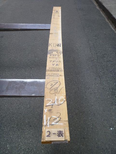 ホワイトオーク 27mm 柾目板