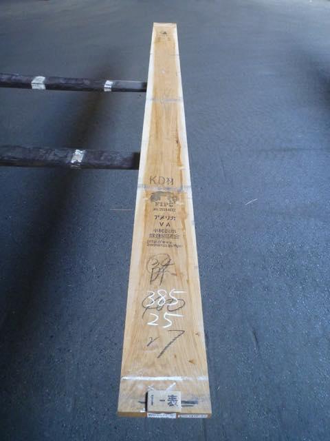 グレーシャル・ホワイトオーク 34ミリ