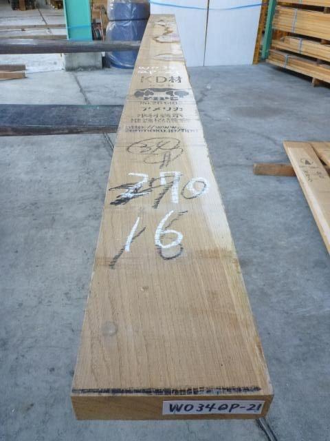 ホワイトオーク 34mm 柾目板 国内挽き