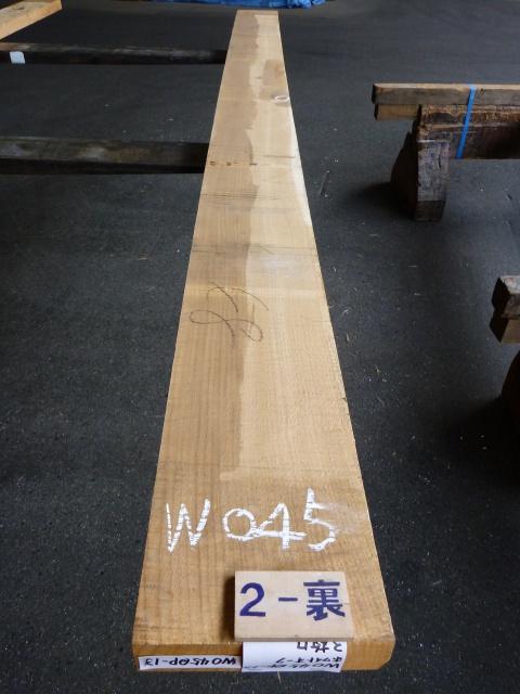 ホワイトオーク 45ミリ 柾目