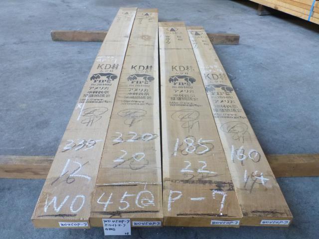ホワイトオーク 45mm 柾目板 国内挽き