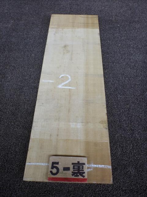 イエローポプラ 18ミリ 薄板 柾目