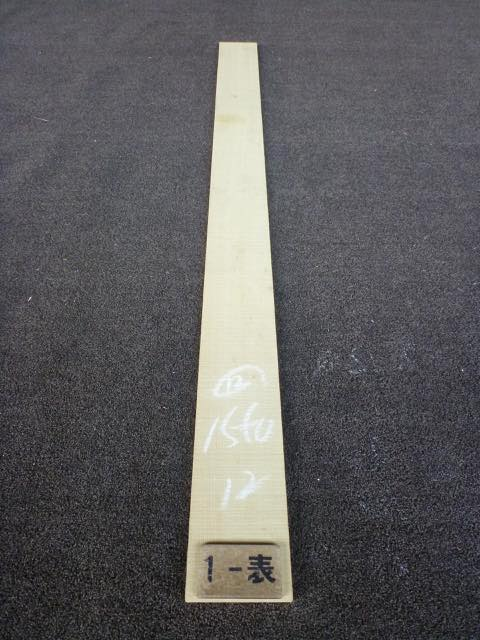 米ヒバ 12ミリ 薄板