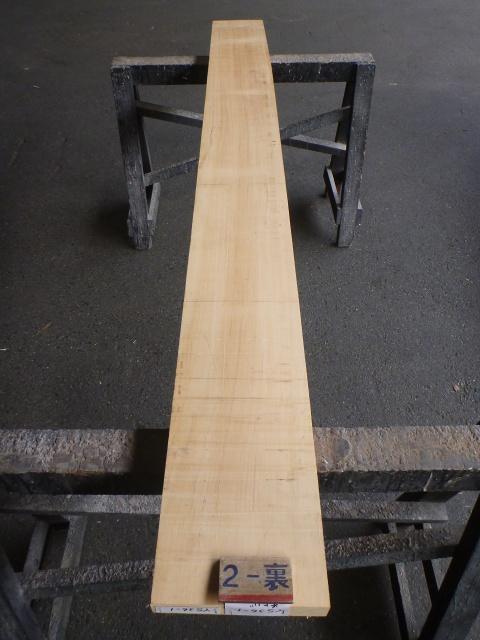 米ヒバ 36ミリ 平板