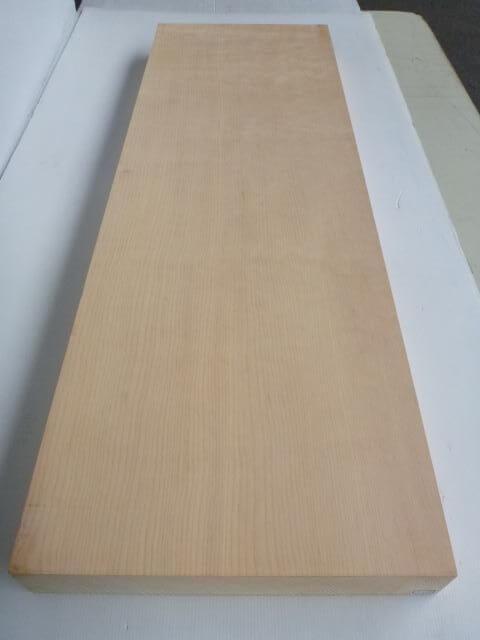 スプルース 俎板 SOM-5