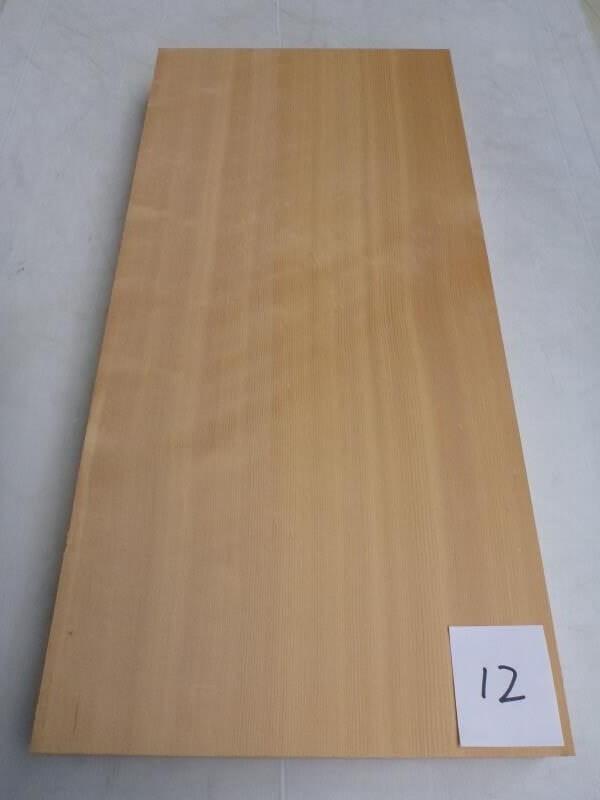 スプルース 俎板 SPCB-12