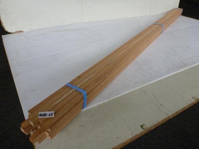 アガチス 角材 AGRK-64