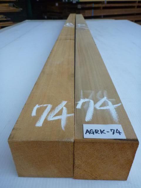 アガチス 角材 AGRK-74