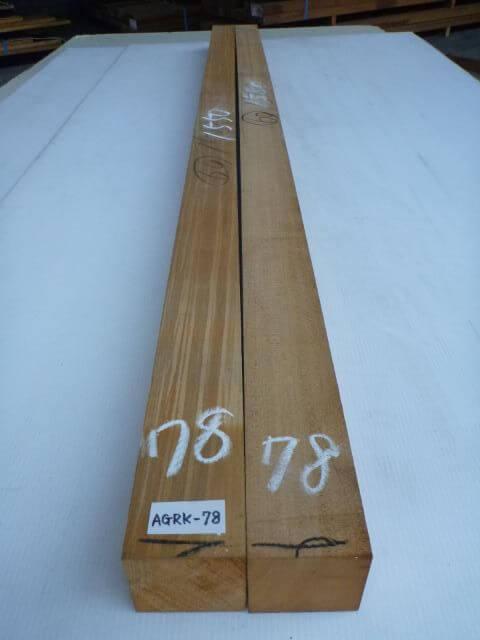 アガチス 角材 AGRK-78