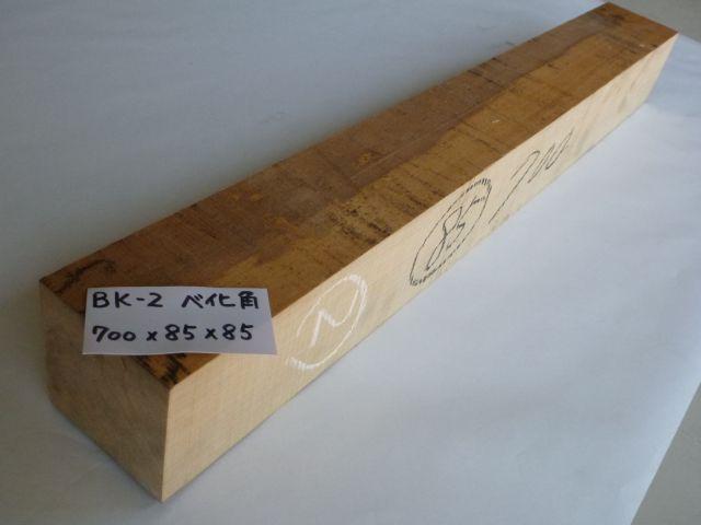 米ヒノキ 角材 BK-2