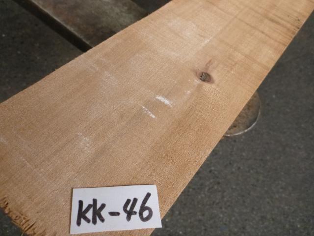 カツラ 角材 KK-46