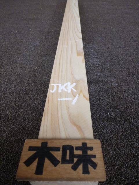 人工木曽ヒノキ 角材