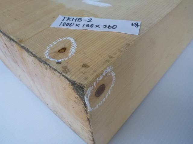 木曽檜 厚盤 TKHB-2