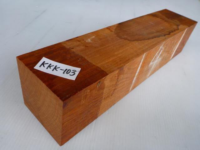 カリン 角材 花梨 KKK-103