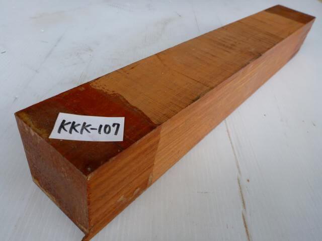 カリン 角材 花梨 KKK-107
